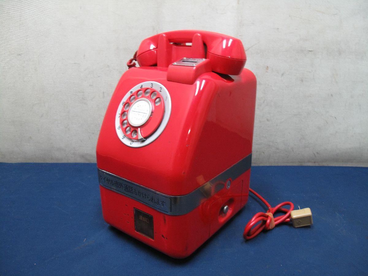 赤電話 公衆電話(263)田村電機製作所 670-A1 昭和44年3月 昭和レトロ _画像2