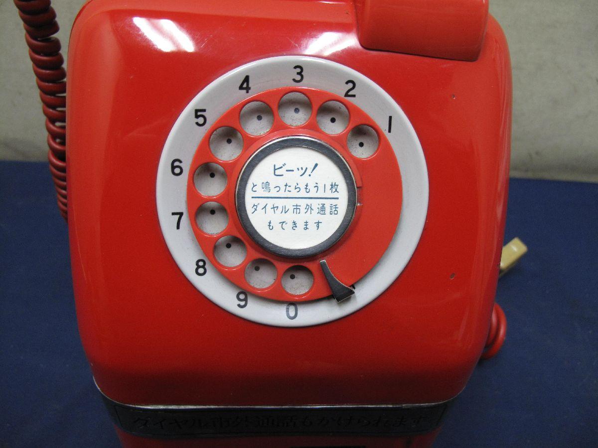 赤電話 公衆電話(263)田村電機製作所 670-A1 昭和44年3月 昭和レトロ _画像8