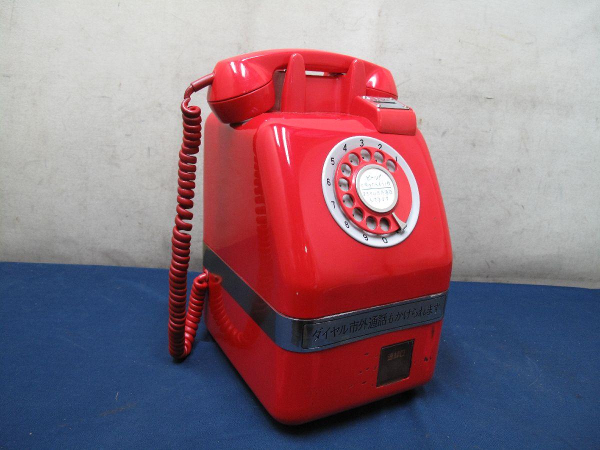 赤電話 公衆電話(263)田村電機製作所 670-A1 昭和44年3月 昭和レトロ _画像3