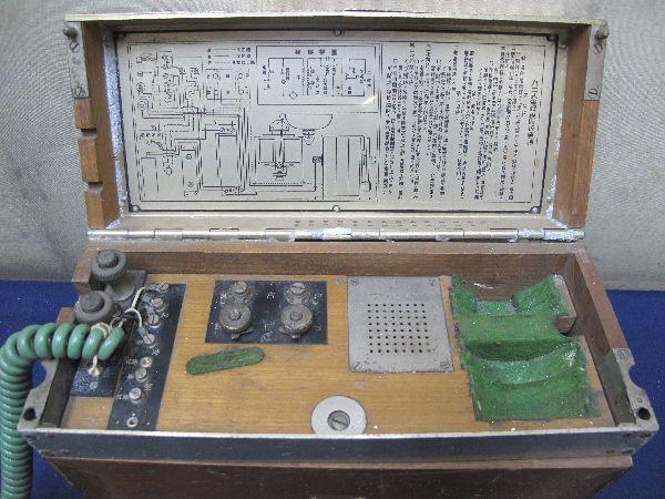 九二式電話機(236) 日本陸軍野戦用電話機  昭和レトロ 軍隊_画像2
