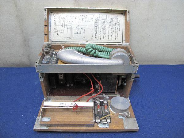 九二式電話機(236) 日本陸軍野戦用電話機  昭和レトロ 軍隊_画像6