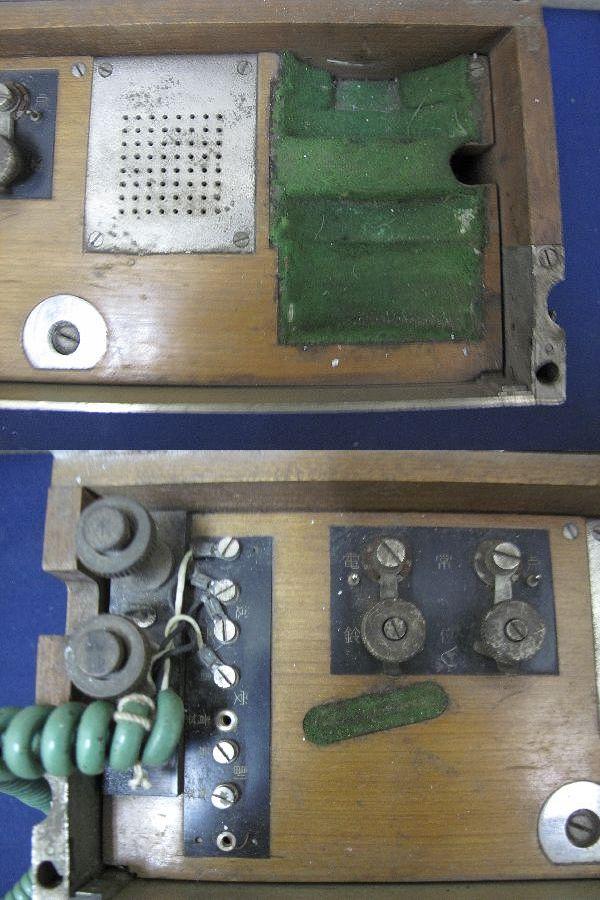 九二式電話機(236) 日本陸軍野戦用電話機  昭和レトロ 軍隊_画像4