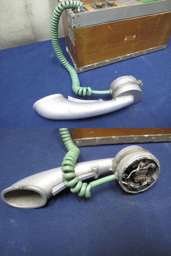九二式電話機(236) 日本陸軍野戦用電話機  昭和レトロ 軍隊_画像5