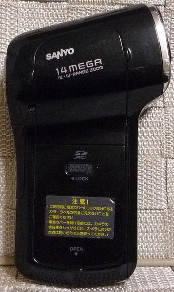SANYO Xacti ザクティ DMX-CA100 防水ビデオカメラ ジャンク 送料無料_画像3