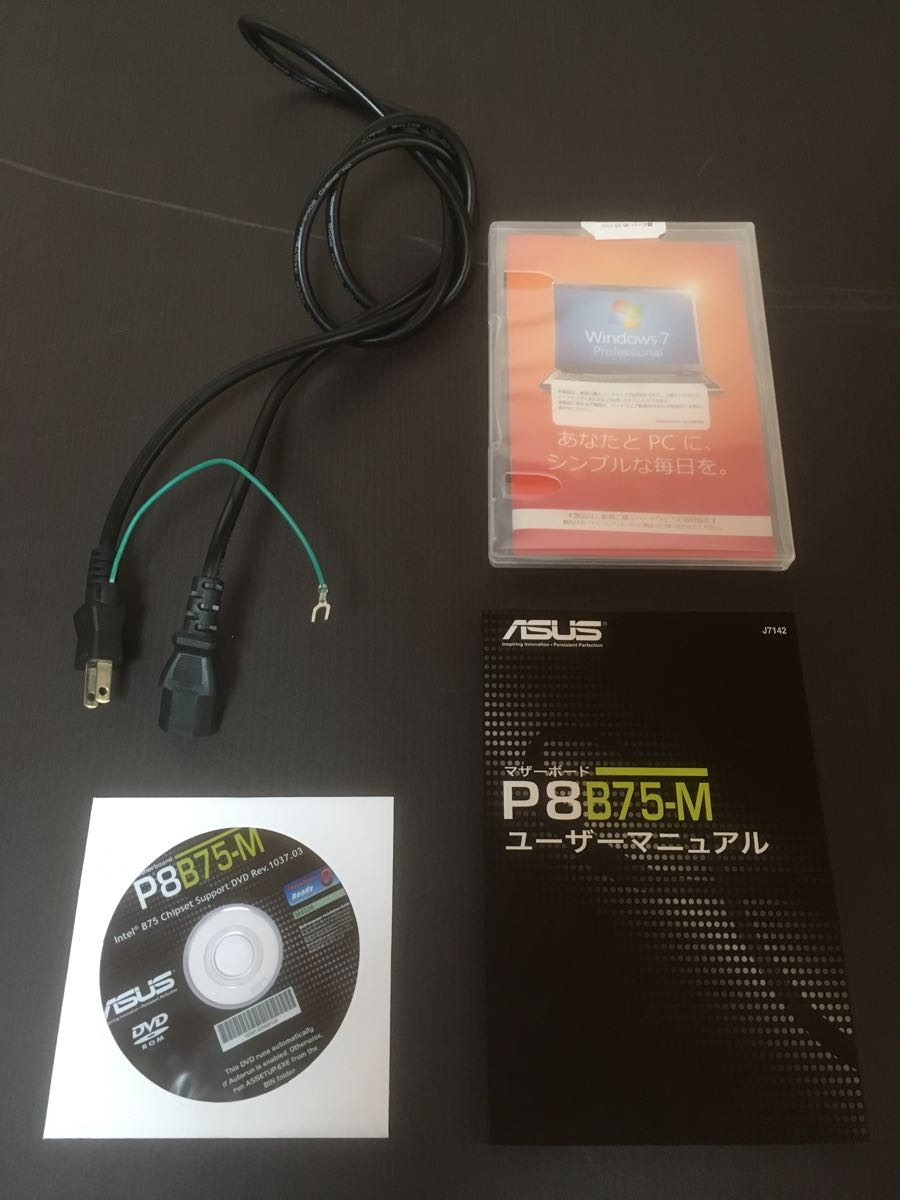 【美品】自作PC/デスクトップパソコン Intel Core i7-3770/8GB/HDD:500GB+1TB/Windows7 Pro/P8B75-M/BD-ROM/DVDスーパーマルチ 動作確認済_画像8