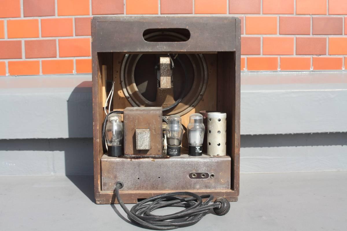 縦型管球式ラジオ(ジャンク)_画像4