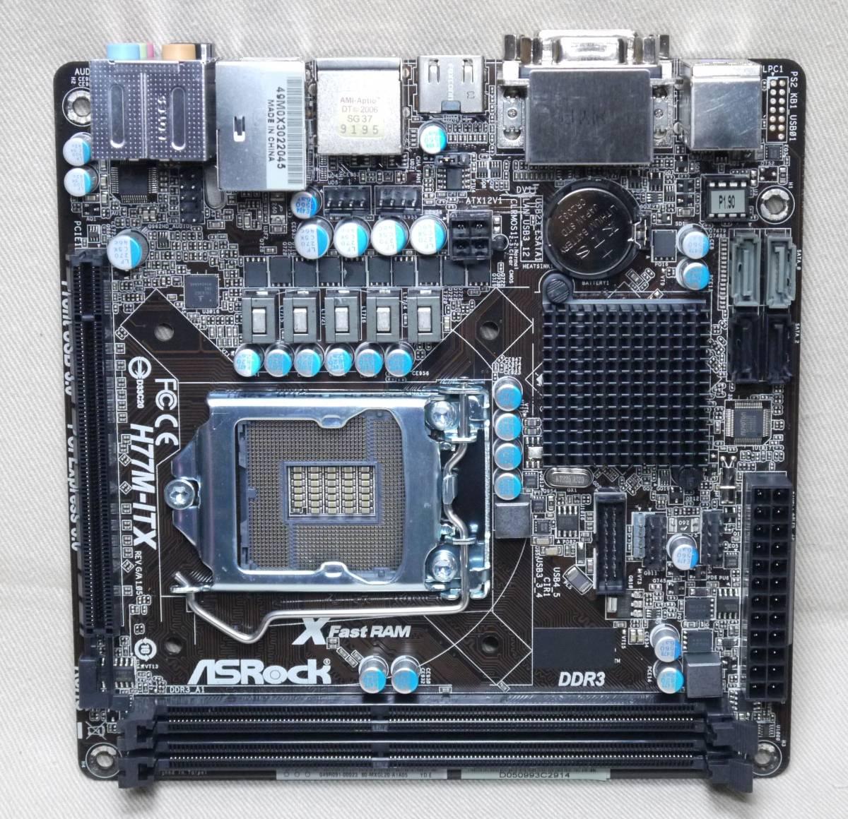 ASROCK H77M-ITX INTEL RAPID START WINDOWS 10 DRIVER