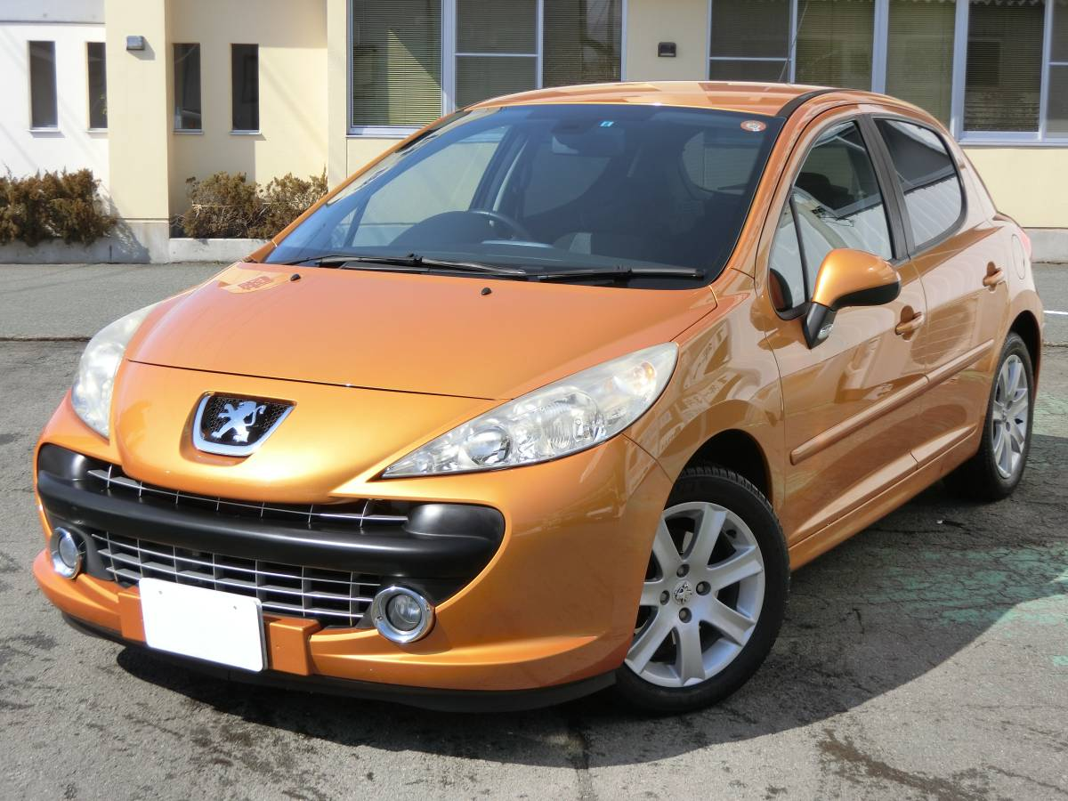selling up peugeot 207 mileage 73000km repair history not equipped
