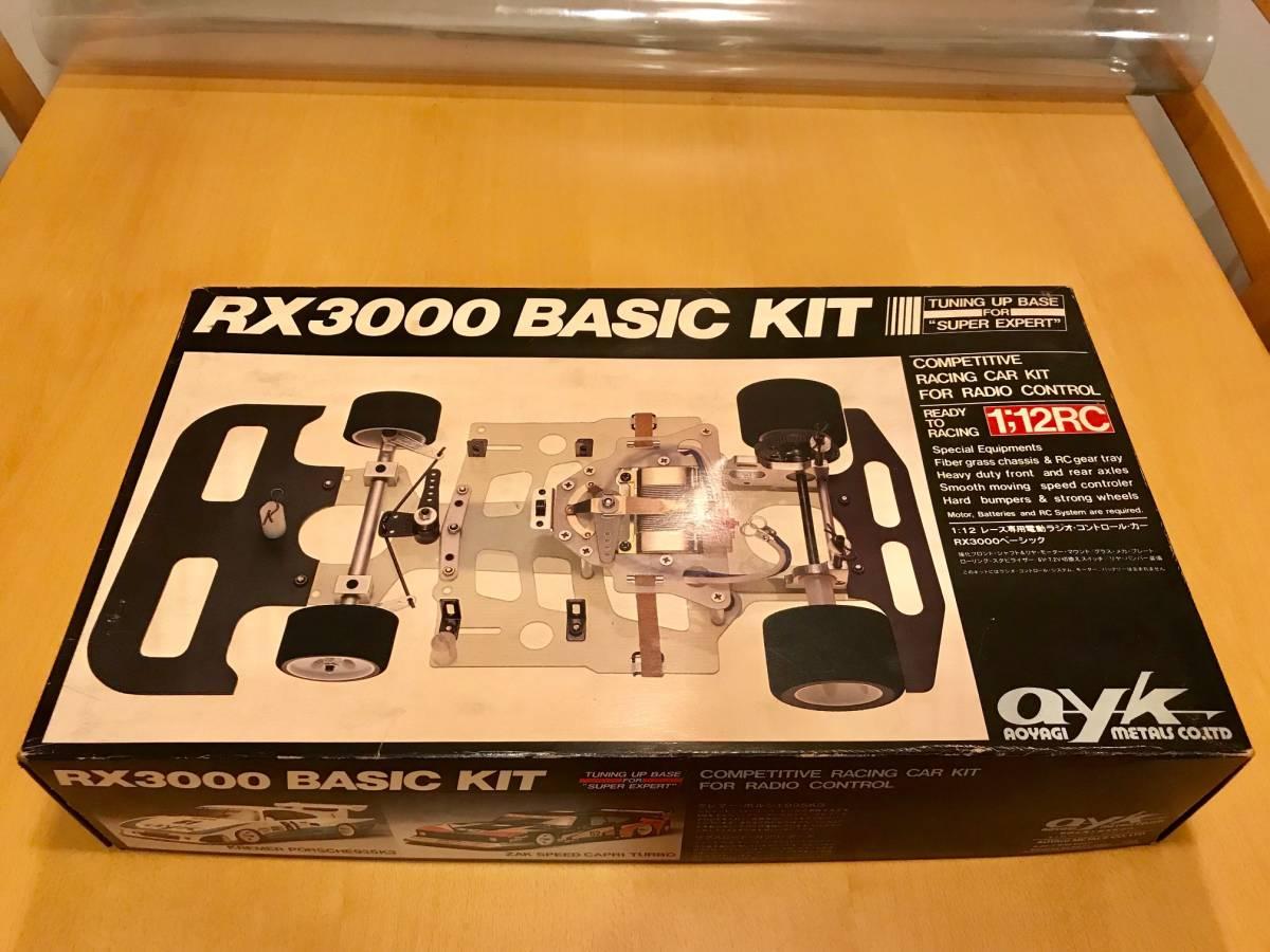 AYK 青柳 1/12 RX3000 BASIC KIT 当時物  デッドストック ジャンク