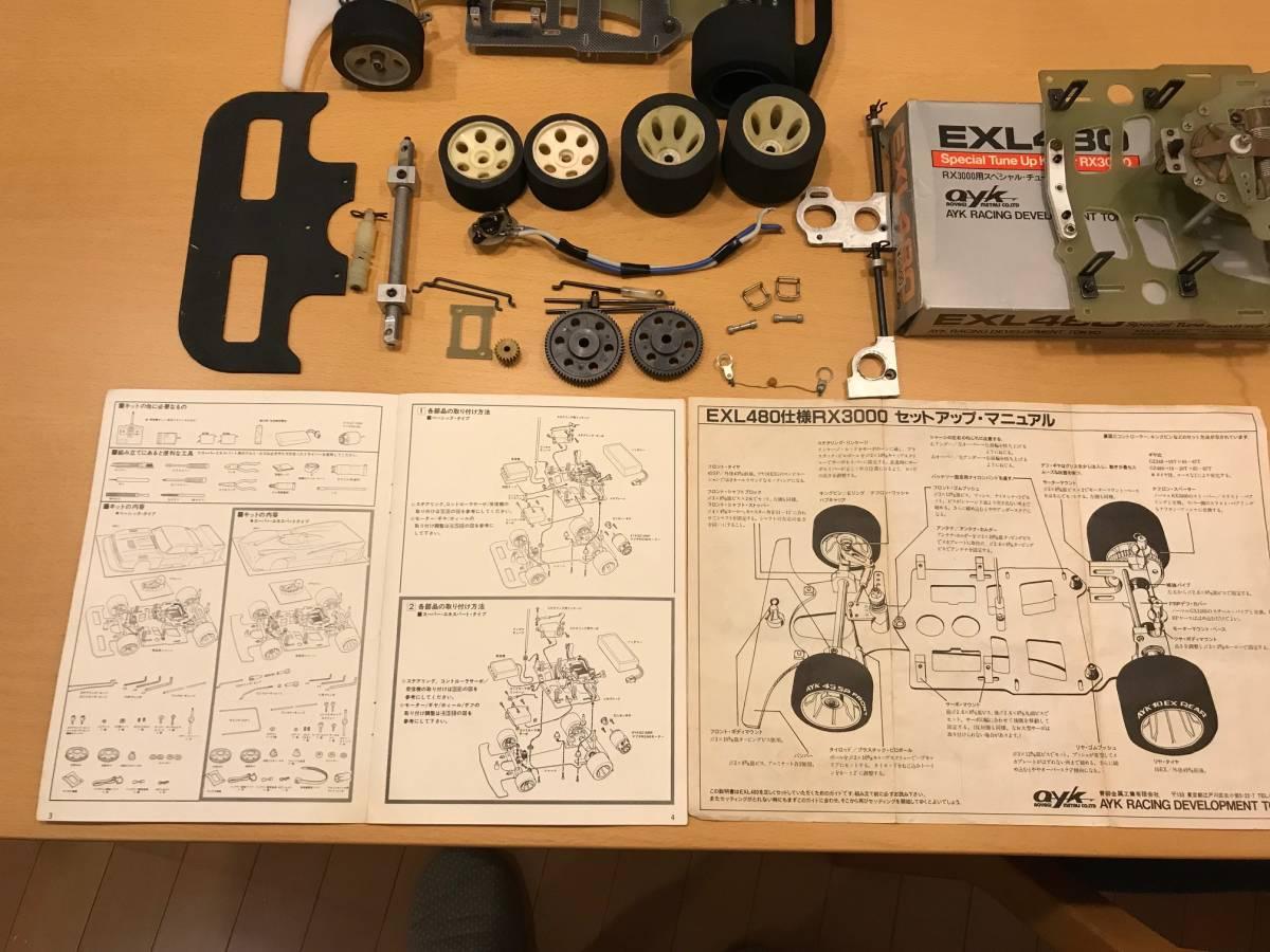 AYK 青柳 1/12 RX3000 BASIC KIT 当時物  デッドストック ジャンク_画像9