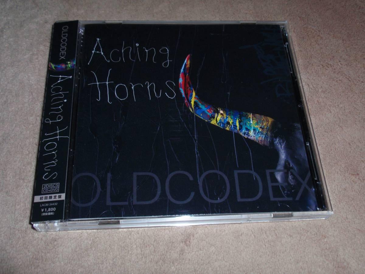 映画 ハイ☆スピード!-Free! Starting Days- 主題歌 初回生産限定盤DVD付 Aching Horns  OLDCODEX アニソン オープニングテーマ_画像1