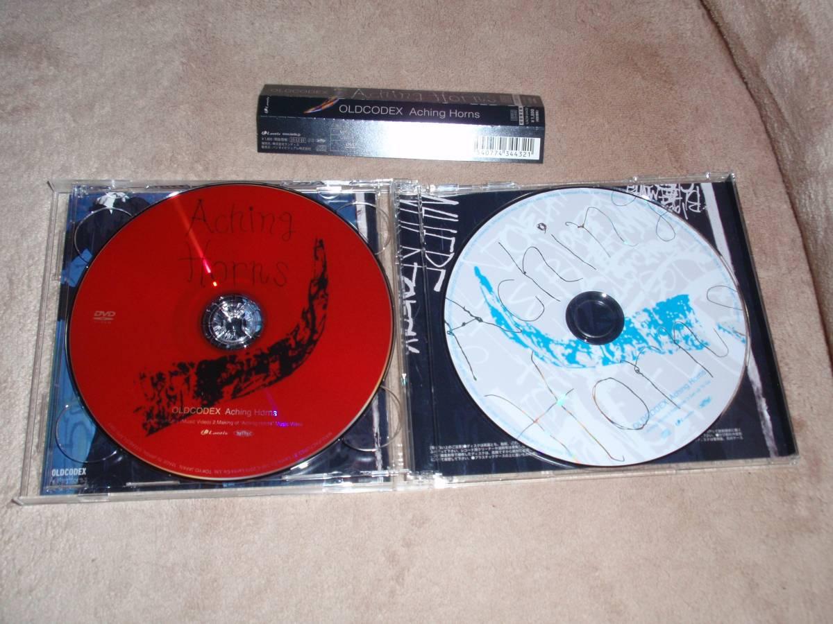映画 ハイ☆スピード!-Free! Starting Days- 主題歌 初回生産限定盤DVD付 Aching Horns  OLDCODEX アニソン オープニングテーマ_画像3
