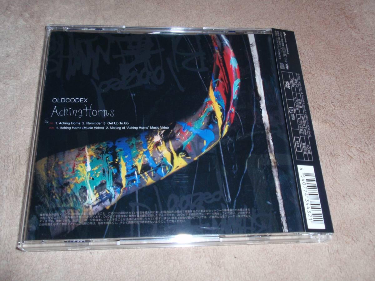 映画 ハイ☆スピード!-Free! Starting Days- 主題歌 初回生産限定盤DVD付 Aching Horns  OLDCODEX アニソン オープニングテーマ_画像2