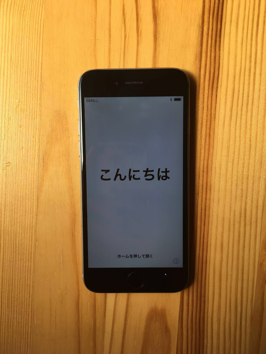 iPhone6 64GB スペースグレイ【SoftBank】