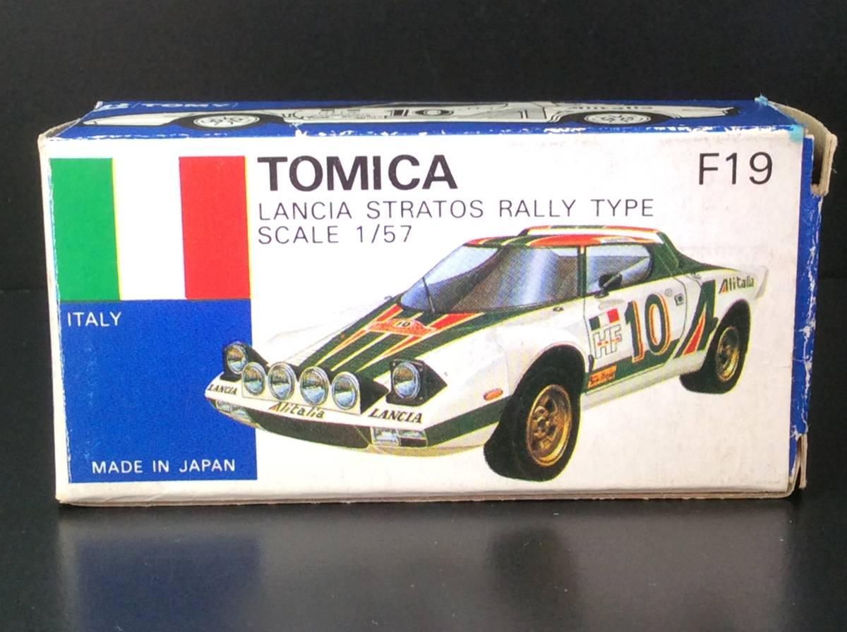 空箱トミカ / F19 ランチア ストラトス ラリータイプ / 1977年当時物 / 日本製 / 送料\80_画像2