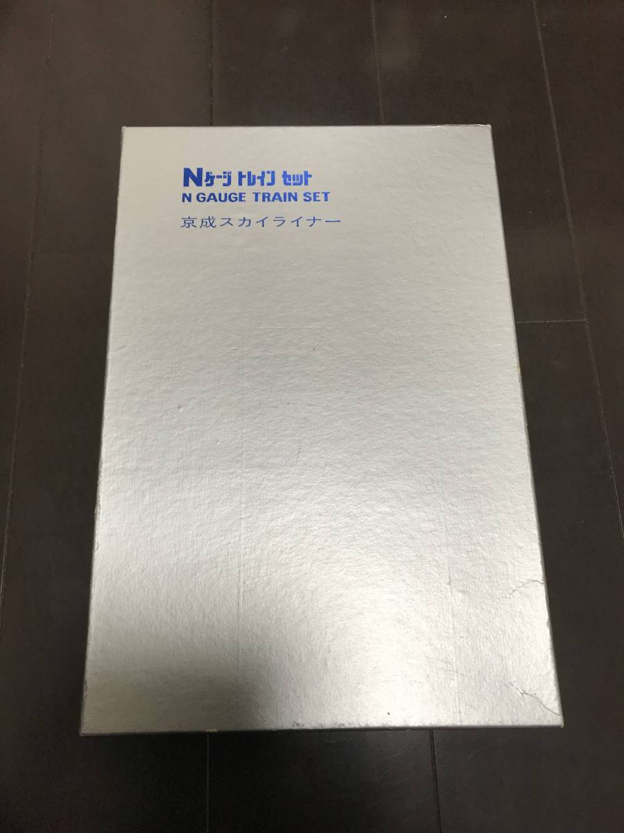 エンドウ 京成スカイライナー新塗色 限定品 中古品