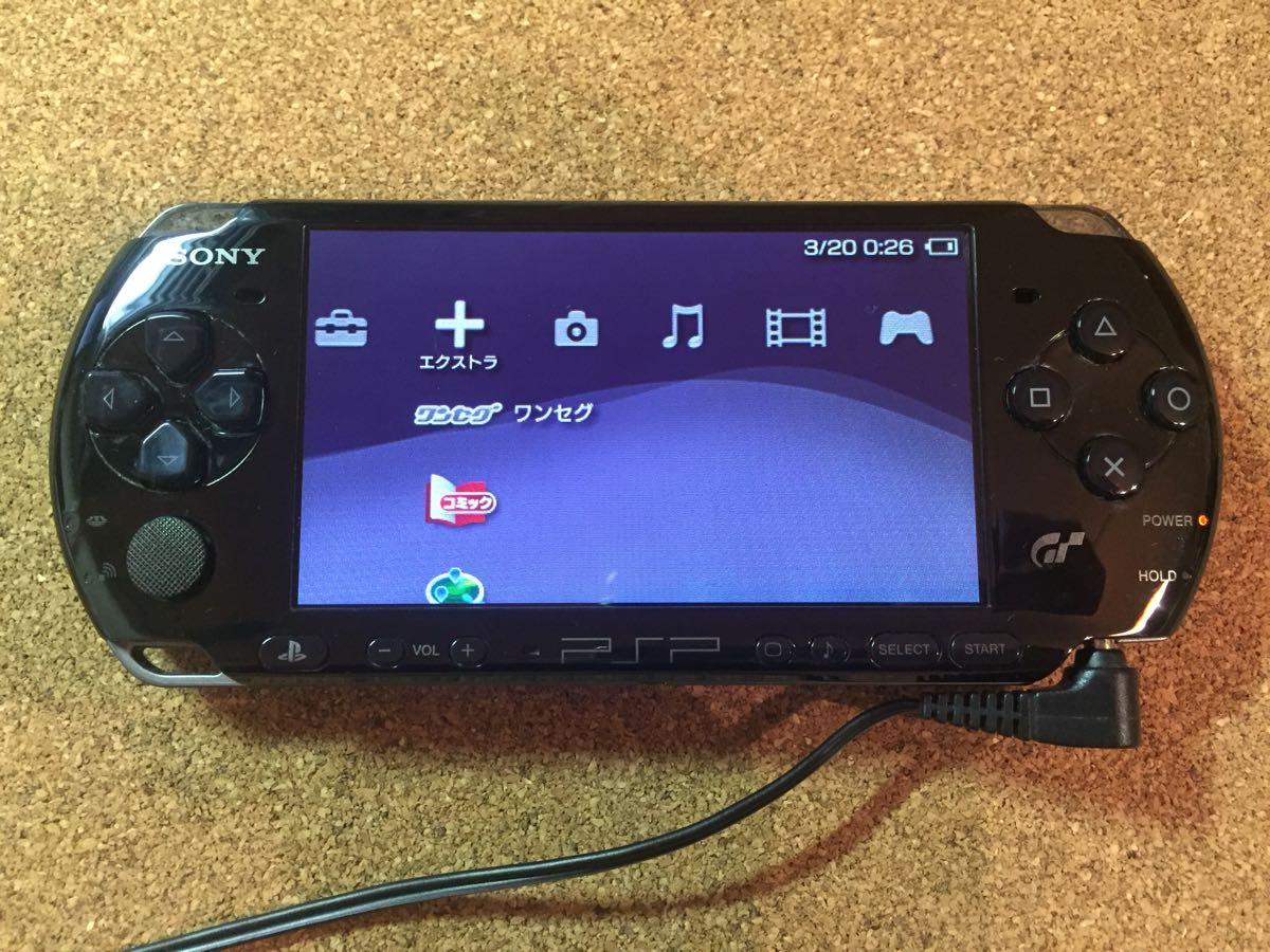1円スタート SONY ソニー PSP3000 グランツーリスモ限定 黒 中古品_画像4
