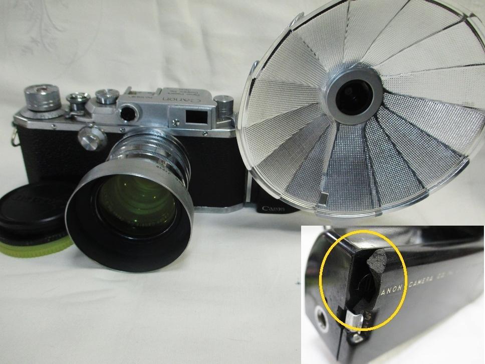 キヤノンⅣSb改 50ミリ F1.8付/108162 フラッシュ等付属・概ね美品かと です。_画像7