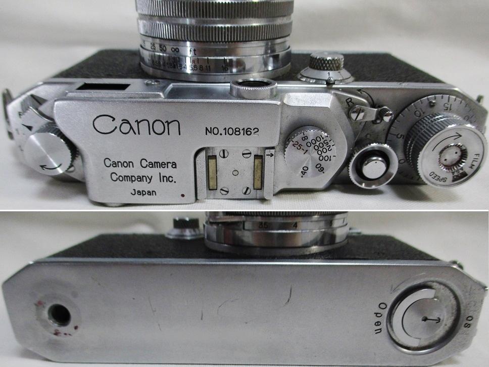 キヤノンⅣSb改 50ミリ F1.8付/108162 フラッシュ等付属・概ね美品かと です。_画像3