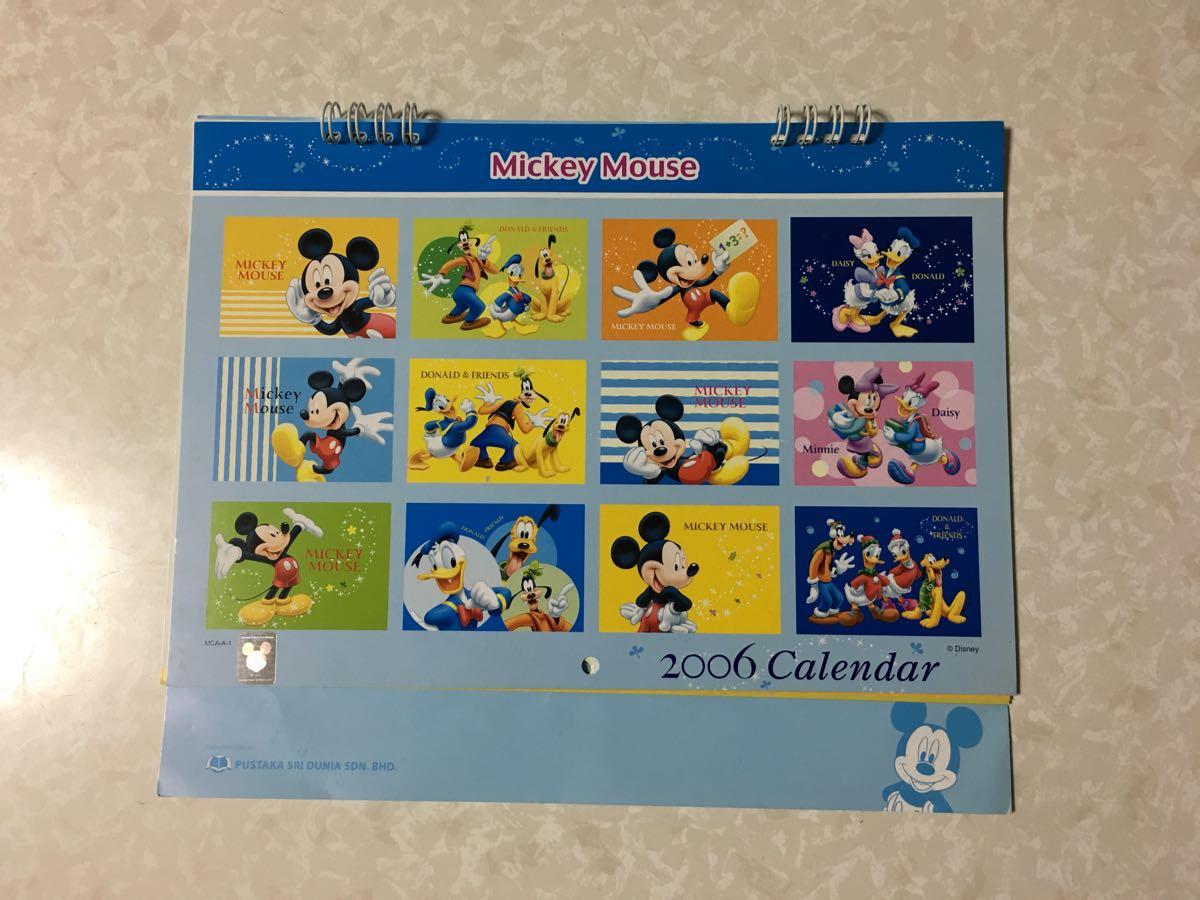 ディズニー ミッキーマウス 壁掛けカレンダー 2006年度版 未使用品 2冊セット_画像1