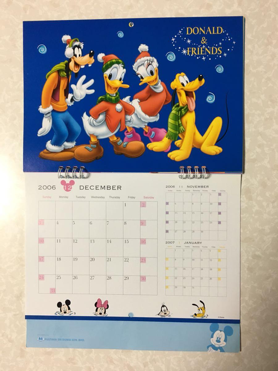 ディズニー ミッキーマウス 壁掛けカレンダー 2006年度版 未使用品 2冊セット_画像6