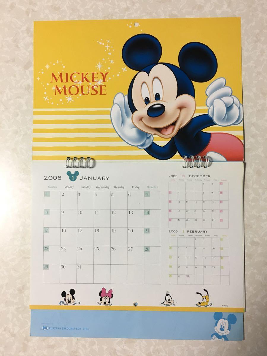 ディズニー ミッキーマウス 壁掛けカレンダー 2006年度版 未使用品 2冊セット_画像2