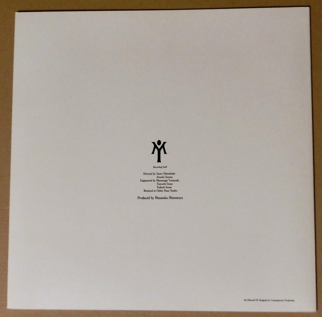 【パンフ&ケース付】松任谷由実 CD 『YUMING VISUALIVE DA・DI・DA / ダ・ディ・ダ』 限定盤_画像7
