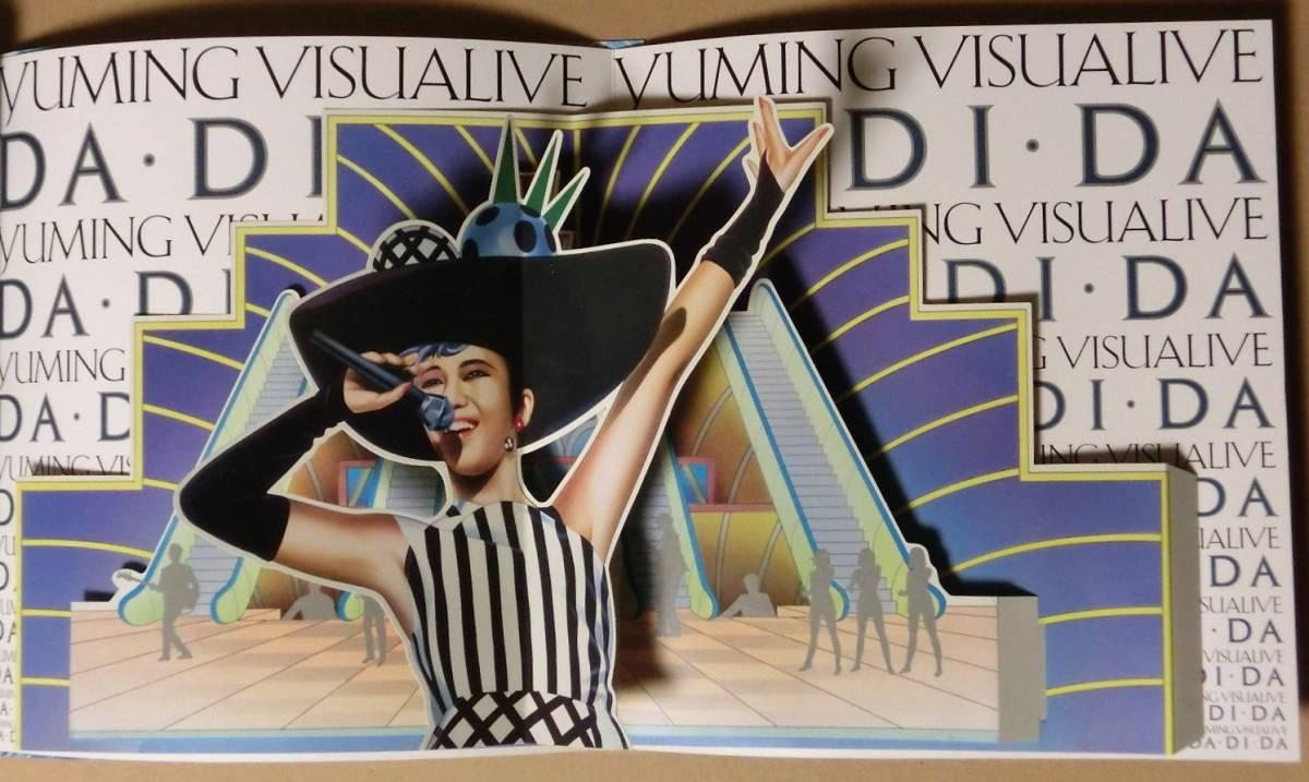 【パンフ&ケース付】松任谷由実 CD 『YUMING VISUALIVE DA・DI・DA / ダ・ディ・ダ』 限定盤_画像8