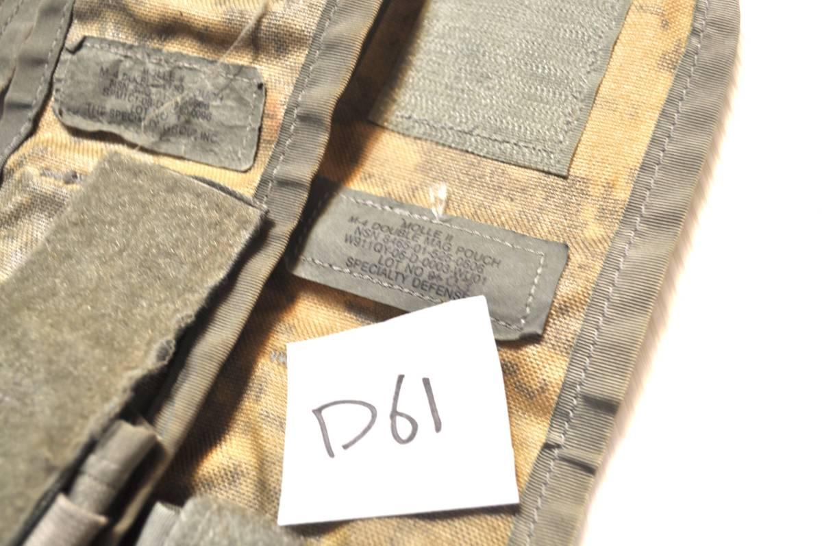 実物 US ARMY 米軍放出品 ACU デジタル迷彩 MOLLE M4 M16 HK416シリーズ用 ダブルマガジンポーチ 3つ 中古 A_画像4