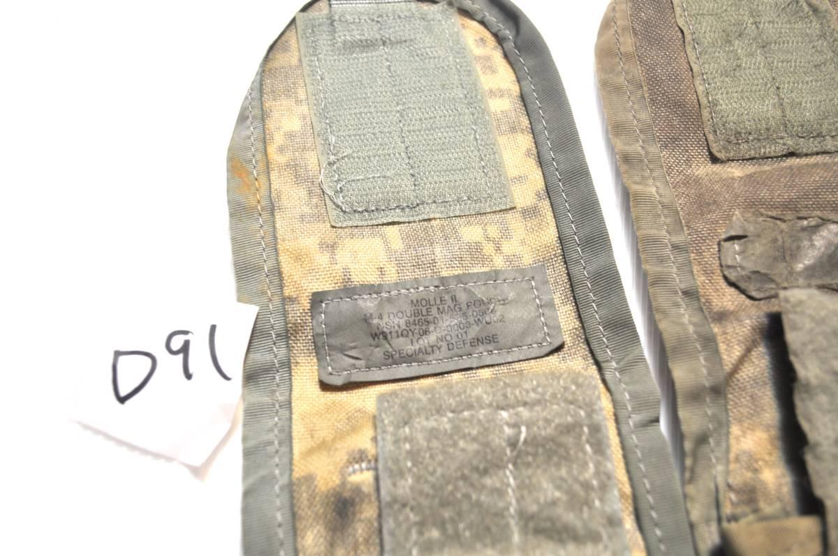 実物 US ARMY 米軍放出品 ACU デジタル迷彩 MOLLE M4 M16 HK416シリーズ用 ダブルマガジンポーチ 3つ 中古 Aca_画像3