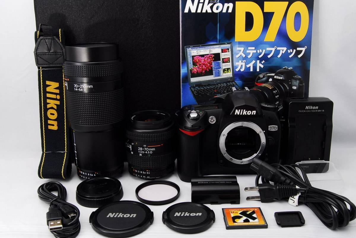 ●極上美品●初心者入門● Nikon ニコン D70 Wレンズセット すぐ撮影OK! 女性ならではの丁寧な対応で安心です
