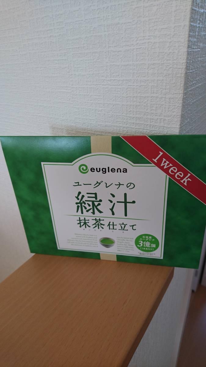 ◆新品・未開封◆ ユーグレナの緑汁 抹茶仕立て おためし1週間 7本 送料164円