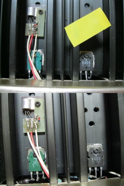 窪田式0dBモノーラルパワーアンプ・2台セット 自作 ジャンク_画像9