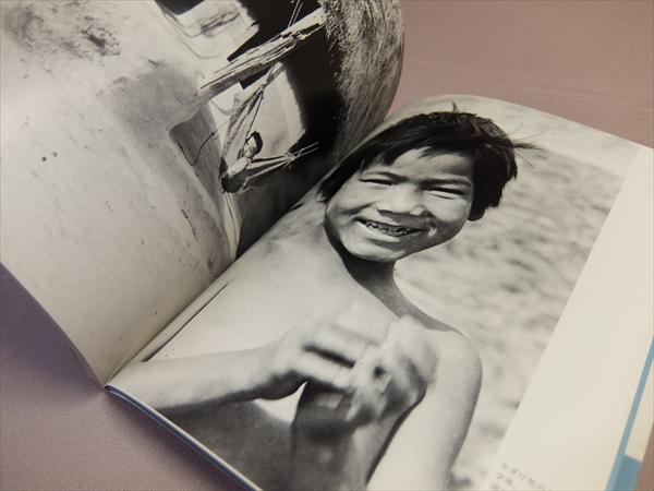 サンガイ・ジウネ・コラギ 米子青年会議所 「ネパールに愛の手を」製作実行委員会 1973年発行 / ネパール 昔 写真集 生活 民俗_画像4