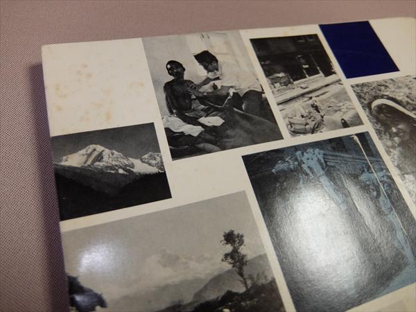 サンガイ・ジウネ・コラギ 米子青年会議所 「ネパールに愛の手を」製作実行委員会 1973年発行 / ネパール 昔 写真集 生活 民俗_画像8