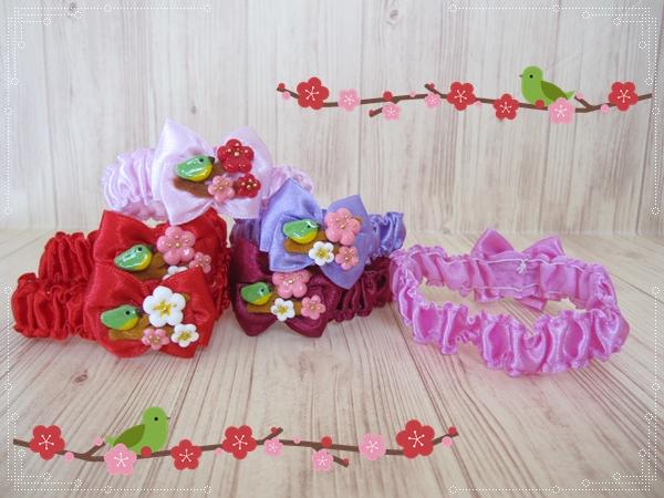 【送料無料】梅の花&メジロ春の訪れ♪シュシュネックレス【 Mサイズ】女の子カラー6本セット_画像3