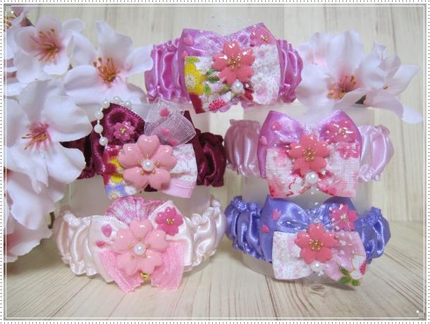 【送料無料】桜さくら トリミングシュシュネックレス【Sサイズ】女の子カラー5本セット