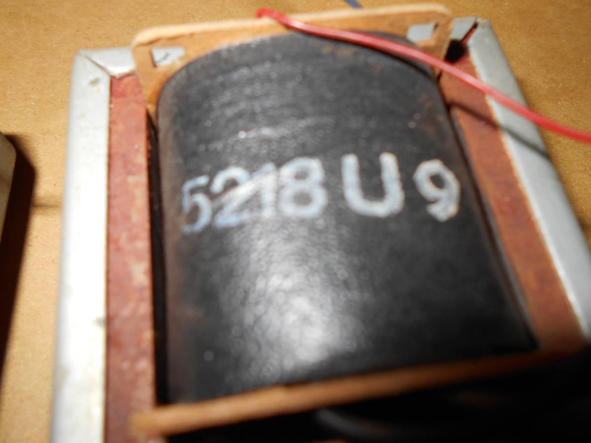 ドイツ製サバ SABA output 出力トランス 2個_画像3