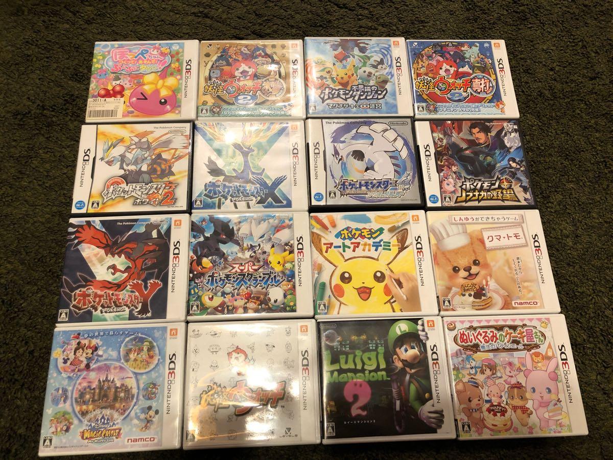 3DS ソフト16点セット ポケモン ルイージマンション 妖怪ウォッチ ...