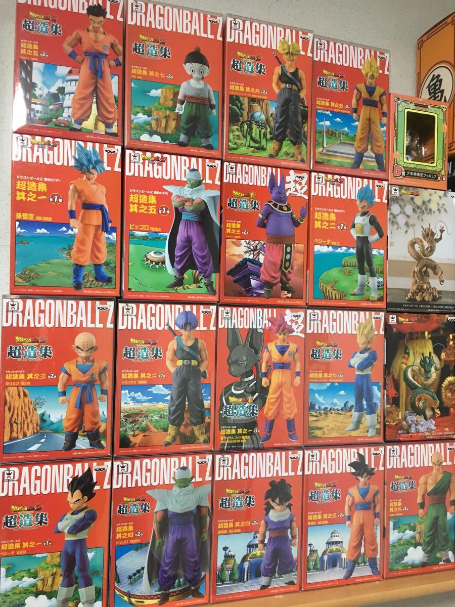 ドラゴンボール フィギュア グランディスタ BWFC 一番くじ コレクタブル ワーコレ 神龍 _画像3