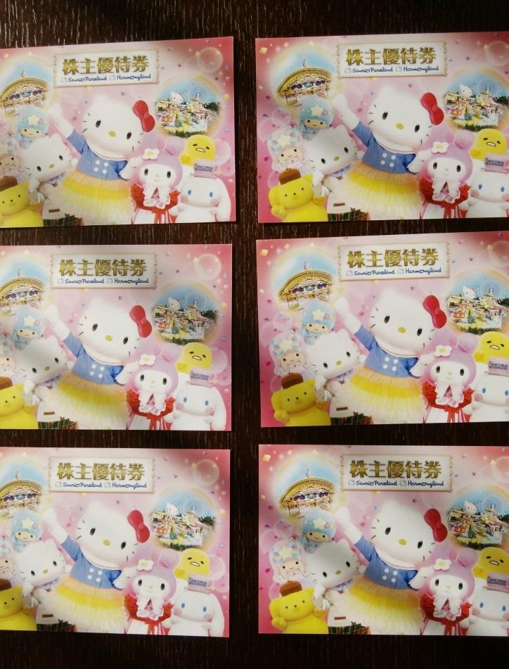 ☆サンリオピューロランド☆株主優待6枚セット☆送料無料☆