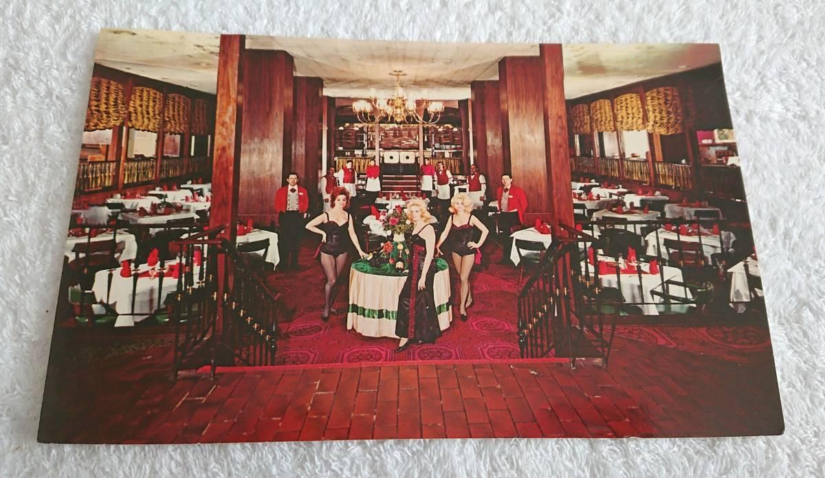 昭和レトロ 1970年 スタットラー ヒルトンホテル STATLER HILTON HOTEL Haymarket Restaurant Fireplace Lounge バニーガール 絵葉書