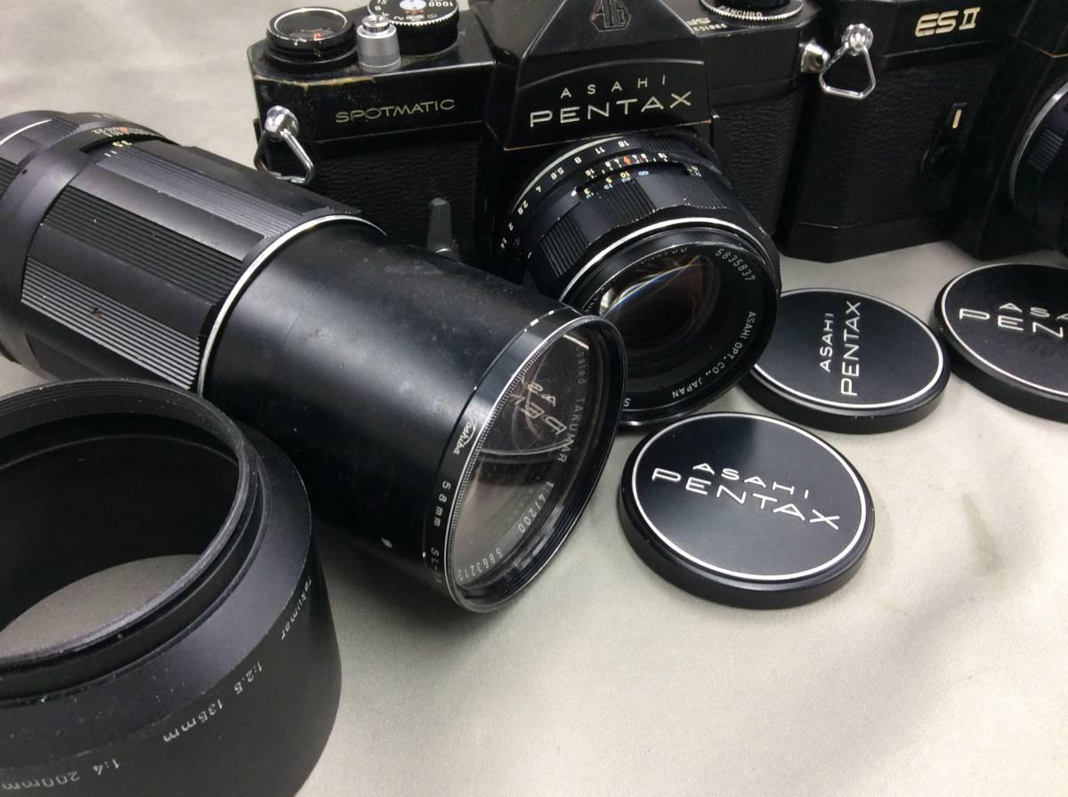 ○PENTAX SP ESⅡ ブラックボディ レンズセット ジャンク○_画像2