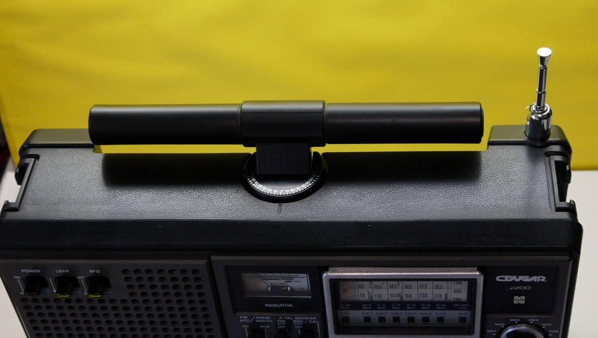 クーガ(RF-2200)オールバンド大変きれいで高感度に整備出来ました*外観性能ともAクラス*_画像2