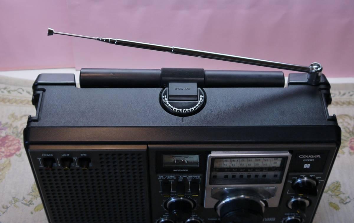 クーガ(RF-2200)オールバンド高感度高品質に整備*外観は傷、くすみ無く大変綺麗、性能ともAクラス品*_画像2