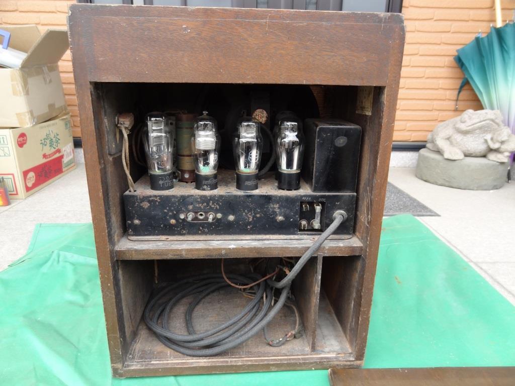 古い真空管ラジオ 国防受信機 双葉電気 真空管_画像8