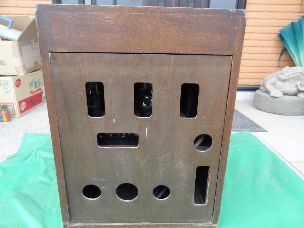 古い真空管ラジオ 国防受信機 双葉電気 真空管_画像5