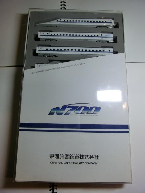 ★ジャンク 1両欠品 ★ KATO N700系 のぞみ 4両基本・4両増結・8両増結セット