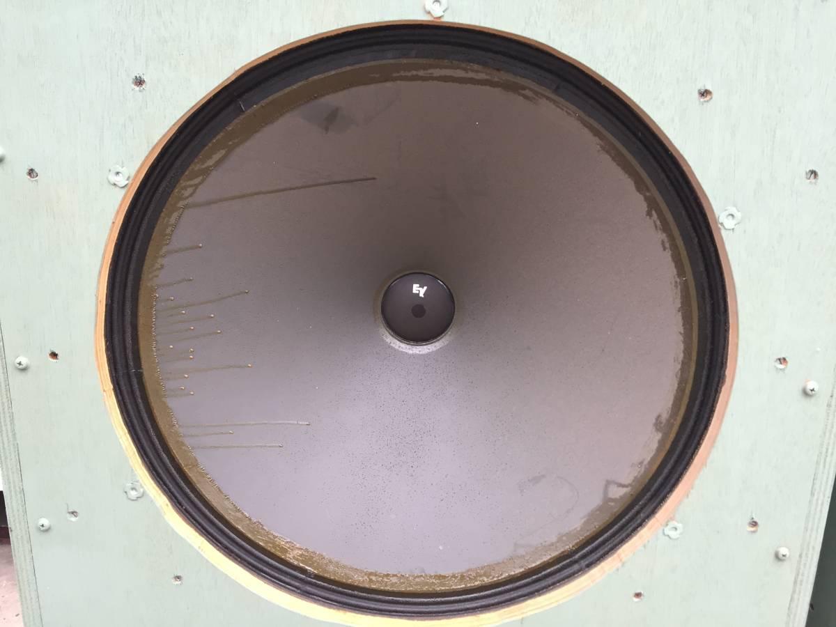 ◆◇Electro-Voice/エレクトロボイス EV 30W 76cm 超大型ウーファーユニット 自作エンクロージャー◇◆_画像4