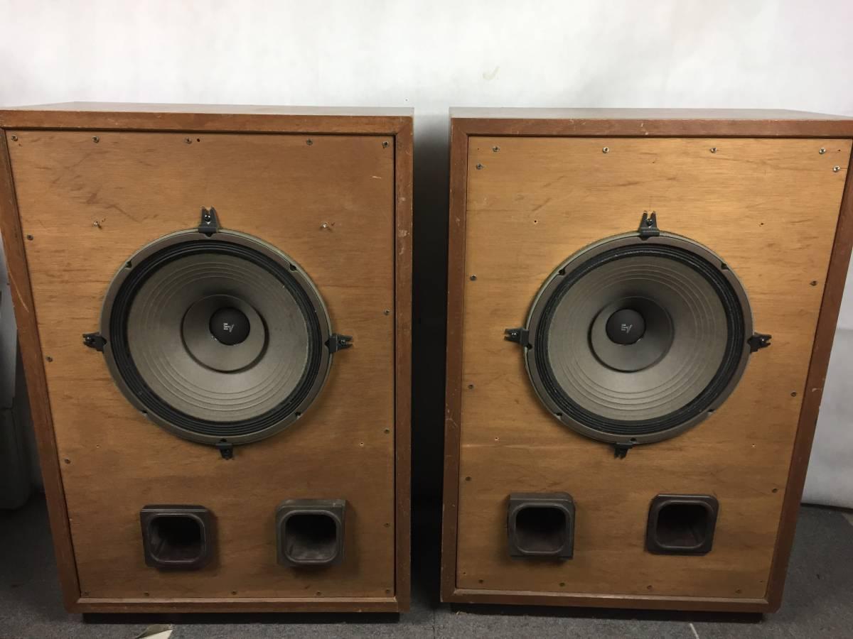 ◆◇Electro-Voice/エレクトロボイス SP15A フルレンジユニット 自作スピーカー◇◆
